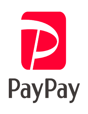 【PayPay使えます】のイメージ